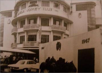 Old Manila Jockey Club